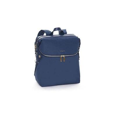 Hedgren Paragon Medium Backpack Dress Blue One Size 並行輸入品
