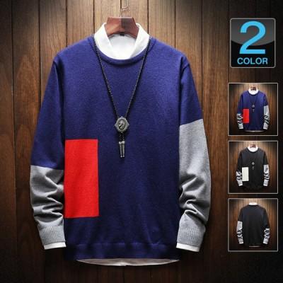 ニット メンズ 編み地 配色 切り替え クルーネック ニットセーター メンズセーター 秋服 トップス 長袖