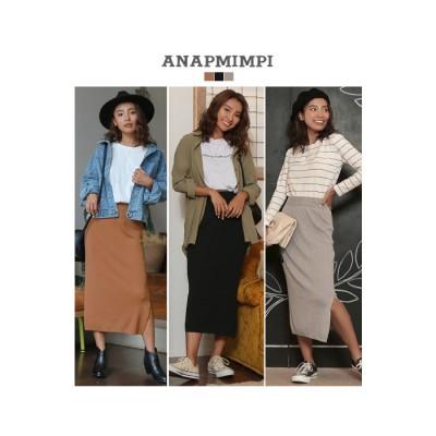 ANAP ニットソータイトスカート / anap mimpi / 811-5543 ゴールド フリー レディース