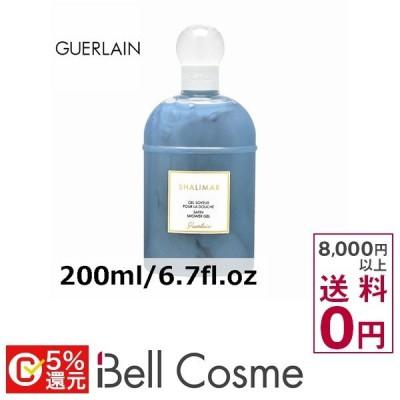 ゲラン シャリマー シャワージェル    200ml/6.7fl.oz (ボディソープ)