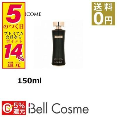 ランコム アプソリュ レクストレ ローション  150ml (化粧水)  プレゼント コスメ