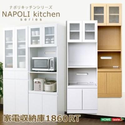ホームテイスト NPK-1860RT-NA ナポリキッチン家電収納庫 (ナチュラル) (NPK1860RTNA)