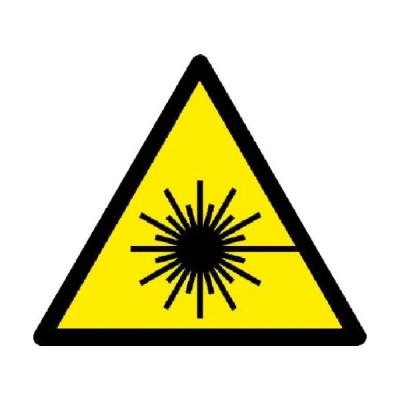 ユニット レーザマーク・1辺150三角・5枚組・150X150 (1組) 品番:817-25