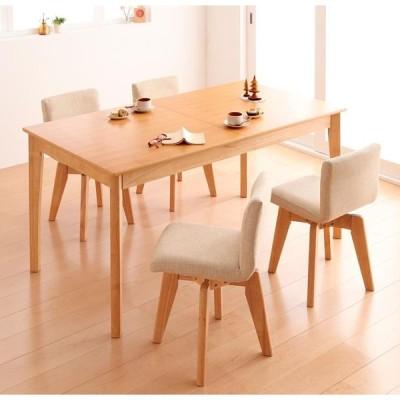 ダイニングテーブル5点セット 伸縮テーブル ダイニングチェア 回転チェア 4人用 家具通販