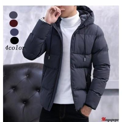 ダウンコートショート丈 メンズ ダウンジャケット ファー付き 防風防寒 大きいサイズ お洒落 秋冬 アウター 暖かい 大きいサイズ 中綿ジ