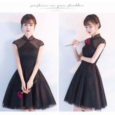 ドレス ワンピース ミニ丈 半袖 黒 ピンク 20代 上品 大人可愛い きちんと感 春夏 結婚式 お呼ばれ a524
