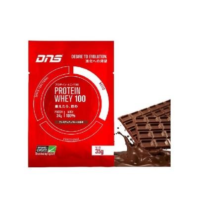 DNS プロテインホエイ100 プレミアムチョコレート 35g×10袋 化粧箱なし ポスト投函 ◆