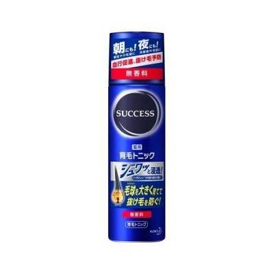 【医薬部外品】サクセス 薬用 育毛トニック 無香料 180g【当日つく愛媛】