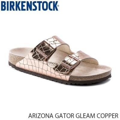 ビルケンシュトック BIRKENSTOCK レディース サンダル アリゾナ ARIZONA WOMEN GATOR GLEAM COPPER 幅狭 ナロー マイクロファイバー GC1016047 国内正規品