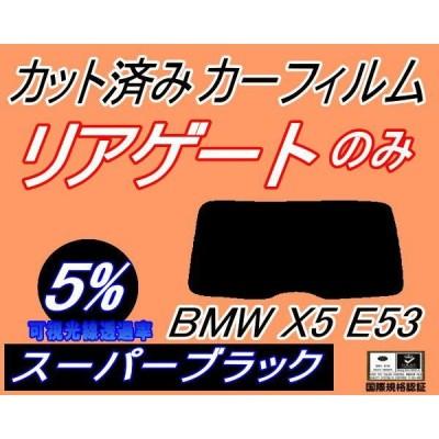 リアガラスのみ (b) BMW X5 E53 (5%) カット済み カーフィルム FA30N FB44N FA48 FA30 FB44 FB46 E53系