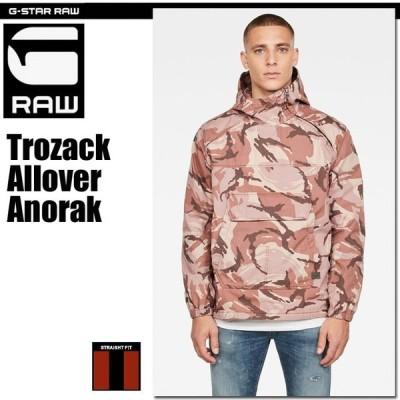 G-STAR RAW (ジースターロゥ) Trozack Allover Anorak (トロザックオーバーオールアノラック) 迷彩 ミリタリーパーカー