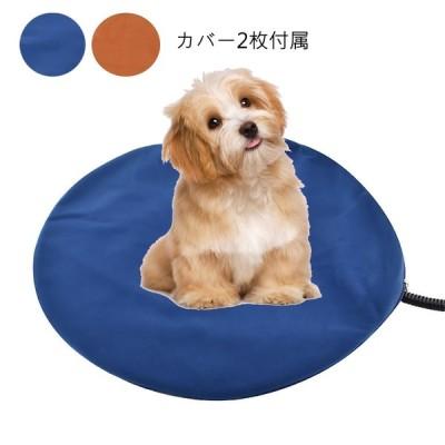 JPREENS 犬 ホットカーペット 犬 ベッド 冬対策 保温防寒 過熱保護機能付き 犬猫 あったか マット カバー取り外し洗濯可能 柔らかい 快適