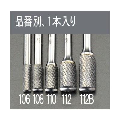 ESCO 6 x19mm /6mm軸 超硬カッター(ステンレス用) EA819JJ-106