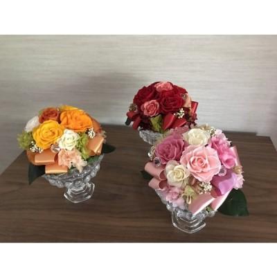 上品なガラスの器のプリザーブドフラワー 送料無料 アレンジメント ギフト プレゼント 贈り物 母の日 退職祝い 結婚祝い お返しに N10-1253 全3色