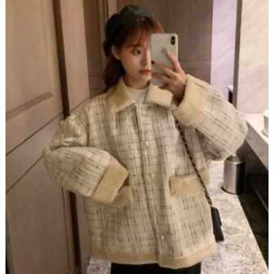韓国 ファッション レディース ツイード ジャケット ボア アウター 上品 長袖 ゆったり きれいめ カジュアル 大人可愛い 秋冬