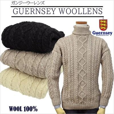 ガンジーウーレンズ Guernsey Woollens アラン タートルネックセーター  ウール Aran Sweater イギリス直輸入品  送料無料