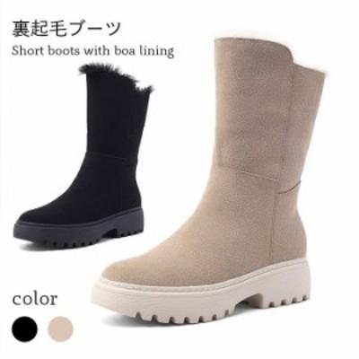 【送料無料】裏起毛ブーツ レディース ショートブーツ 裏ボアブーツ ファーブーツ 厚底 裏起毛 ブーツ シューズ 靴 スエード調 フェイク