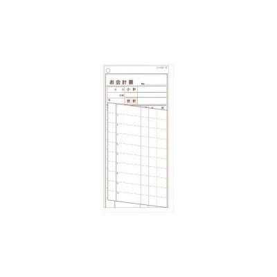 【まとめ買い10個セット品】シンビ 横のり会計伝票 伝票ー16日本語 2枚複写式[500枚組]