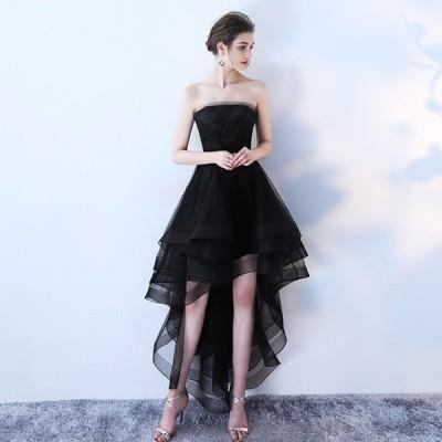 ドレス ブラックドレス 二次会 花嫁 ワンピース 小さいサイズ 大きいサイズ 結婚式 二次会 花嫁