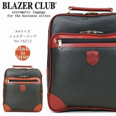 ショルダーバッグ メンズ A4 日本製 ブランド BLAZERCLUB ブレザークラブ BD2 ビーディー2 2WAY 斜めがけバッグ 豊岡 メンズショルダーバッグ 送料無料
