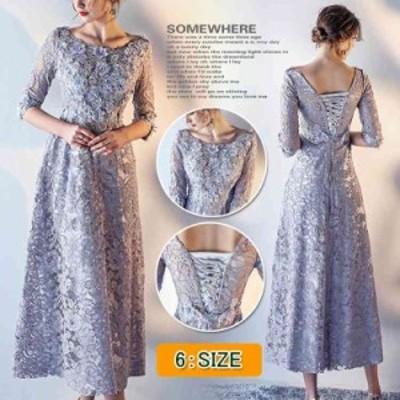 パーティードレス 結婚式ドレス 袖あり ウエディングドレス 膝丈 レース 大きいサイズ 大人 上品 可愛い お呼ばれ 花嫁 二次