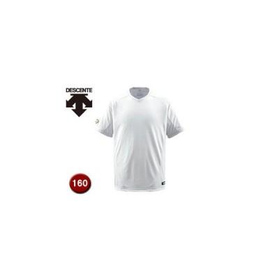 DESCENTE/デサント  JDB202-SWHT ジュニアベースボールシャツ(Vネック) 【160】 (Sホワイト)