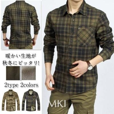 2020新作ミリタリーシャツ ワークシャツ チェック柄 ウエスタンシャツ 裏ボア 大きいサイズ 長袖 お兄系 暖か カジュアル 保温性 メンズファッション
