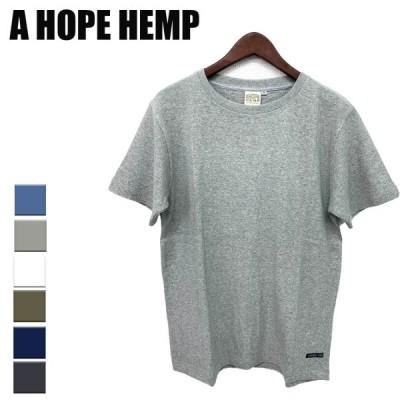 ヘンプ 服 Tシャツ a hope hemp Tシャツ メンズ レディース アホープヘンプ レギュラー S/S TEE 定番