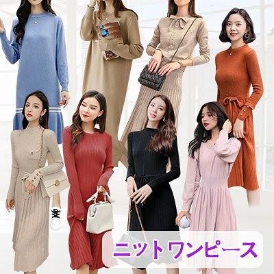 2019新しい韓国のファッションスリムハイウエストVネックロングスカートセーターニットドレス