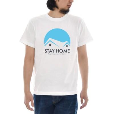 パロディ Tシャツ ステイホーム 半袖 ティーシャツ メンズ レディース 新型コロナ ウィルス ショック COVID-19 ブランド 大きいサイズ 白 ホワイト
