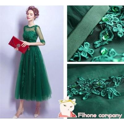 ウェディングドレス ショートドレス パーティードレス ワンピ 30代 20代 ミニドレス おしゃれ お呼ばれ カラードレス グリーン フォーマル ワンピース 10代