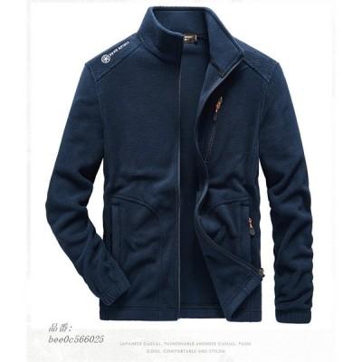 フリースジャケット メンズ ボア ジャケット ブルゾン あったか アウター冬服 アウトドア 秋冬 防寒
