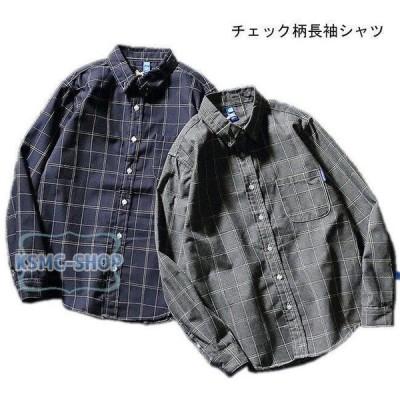 長袖シャツ メンズ チェック柄シャツ カジュアルシャツ 男性用 シャツ 春秋物 トップス オシャレ 爽やか