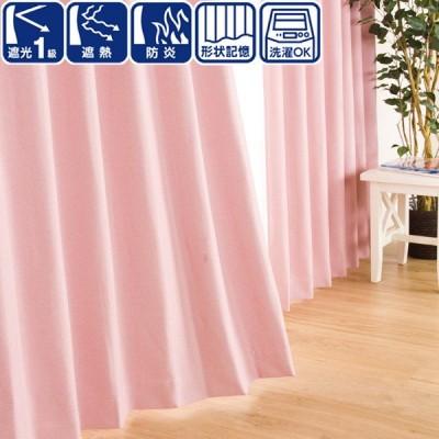 (1枚入り)遮光1級・遮熱・防炎カーテン(ノーブル3 ローズ 100X90X1) ニトリ 『玄関先迄納品』 『1年保証』