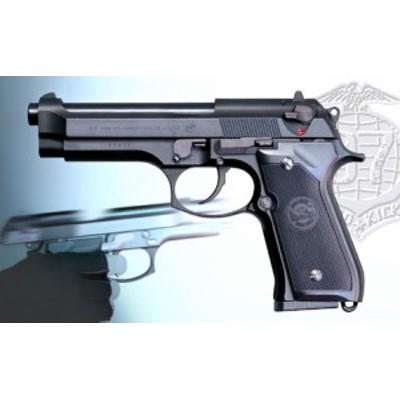 KSC U.S.9mm M9 S7 BK HW