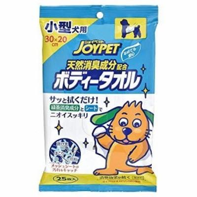 天然消臭成分ボディータオル小型犬用25枚 犬用 犬用品 アース・ペット(株)EBC 送料無料