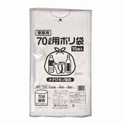 伊藤忠リーテイルリンク ポリゴミ袋(メタロセン配合)透明70L 15枚入り×20パック 低密度ポリエチレン GMT-702