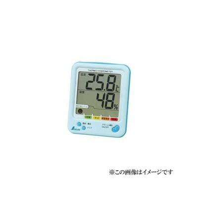 シンワ測定 デジタル温湿度計 D-2 最高・最低 熱中症注意 アクアブルー 73056
