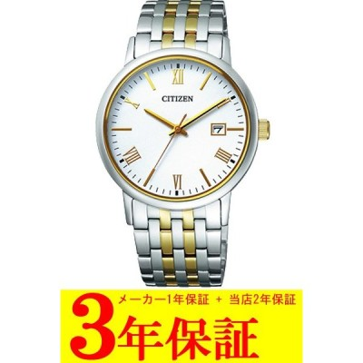 BM6774-51C シチズンコレクション エコドライブ  メンズ腕時計 送料無料