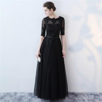 パーティードレス 結婚式のお呼ばれ40代フォーマルワンピース結婚式 ロング丈ドレス 半袖 ワンピース レース 刺繍 ワンピース 40代 50代