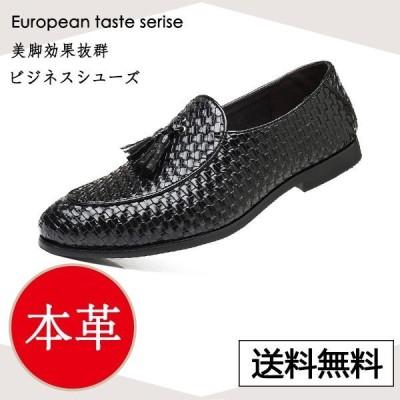 紳士用  WZ大きいサイズ 履き脱ぎやすい カジュアル 高級感溢れる メンズ ビジネスシューズ 紳士 革靴 夏 人気