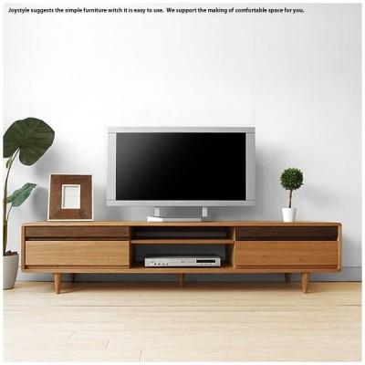 テレビ台 タモ材 ウォールナット材 角に丸みのあるデザイン テレビボード 幅180cm  木製 オイル仕上げ 北欧