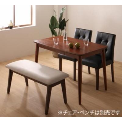 PVCレザーダイニングシリーズ 〔fassio〕 ダイニングテーブルのみ(W115) 単品販売