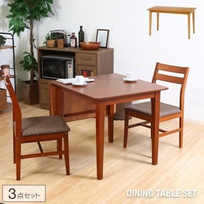 伸長式 ダイニングテーブルセット 3点 2人 北欧風 エクステンションテーブル ダイニングセット