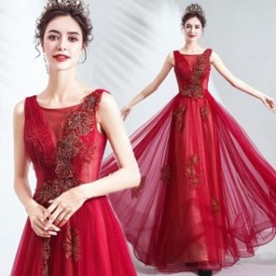 パーティードレス ロング ワイン赤 ゲストドレス ノースリーブ イブニングドレス 刺繍 キレイめ 華やか 二次会 お呼ばれドレス 発表会ド