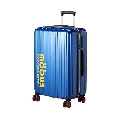 [エー・エル・アイ] ハードキャリー mobus×A.L.I コラボレーションキャリーケース 60L 3.4kg ブルー