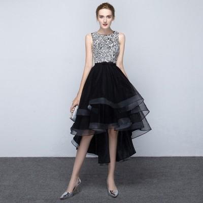 パーティードレス 結婚式 キラキラ ワンピース ドレス ミディアム フォーマルドレス 安い  おしゃれ 20代 30代 40代