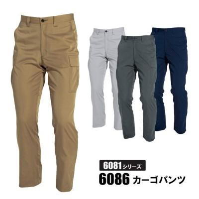 バートル 6081シリーズ カーゴパンツ 6086 70-100cm メンズ 春夏 ユニフォーム 制服 作業ズボン