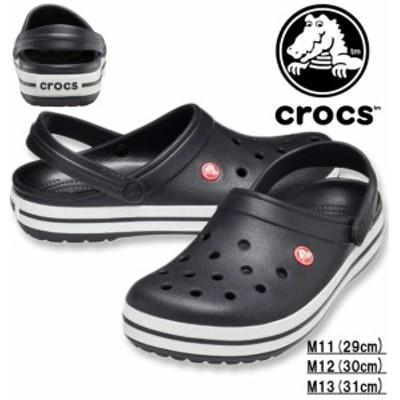 大きいサイズ crocs(クロックス) サンダル(クロックバンド) ブラック M11/29cm M12/30cm M13/31cm IS-110-16CBAND-001