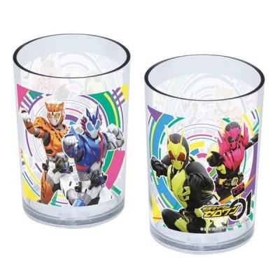 ミニタンブラー 2個組 仮面ライダーゼロワン コップ 子供 食器 キャラクター ( タンブラー カップ プラスチック 透明 )